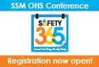 2940 SSM 2017 Conference Button